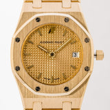 Audemars Piguet Ladies Royal Oak Champagne Dial Yellow Gold 25mm (66270BA.OO.0722BA.02) - Boston