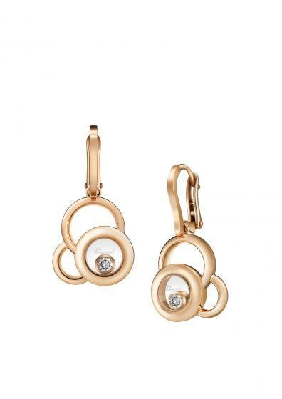 Chopard~ Happy Dreams Earrings - Jewelry Boston