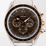 Omega Speedmaster 1957 Broad Arrow Metallic Brown Dial Two-Tone 42mm (321.90.42.50.13.001) - MINT UNWORN - Boston