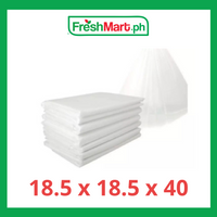 "Home Essentials by Bulk - Garbage Bag -White - 18.5 x 18.5 x 40"" (50pcs/pack)"