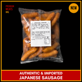 Japanese Sausage (Authentic & Imported!)