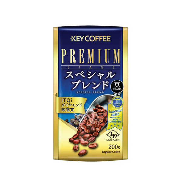 Key Coffee Livepack Beans - Special Blend 200g