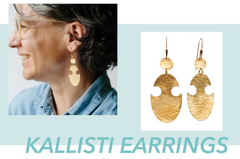 Kallisti Earrings by Kari Phillips