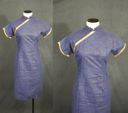 vintage 50s Cheongsam Wiggle Dress - 1950s Blue and Gold Asian Cocktail Dress Sz S
