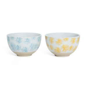 Small Blue Yellow Palm Print Bowls