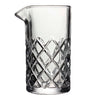 Manhattan Mixology Cocktail Mixing Glass, 20 Ounces