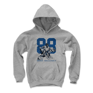 Andrei Vasilevskiy Kids Youth Hoodie | 500 LEVEL