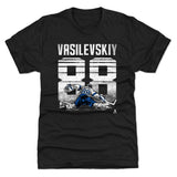 Andrei Vasilevskiy Men's Premium T-Shirt | 500 LEVEL