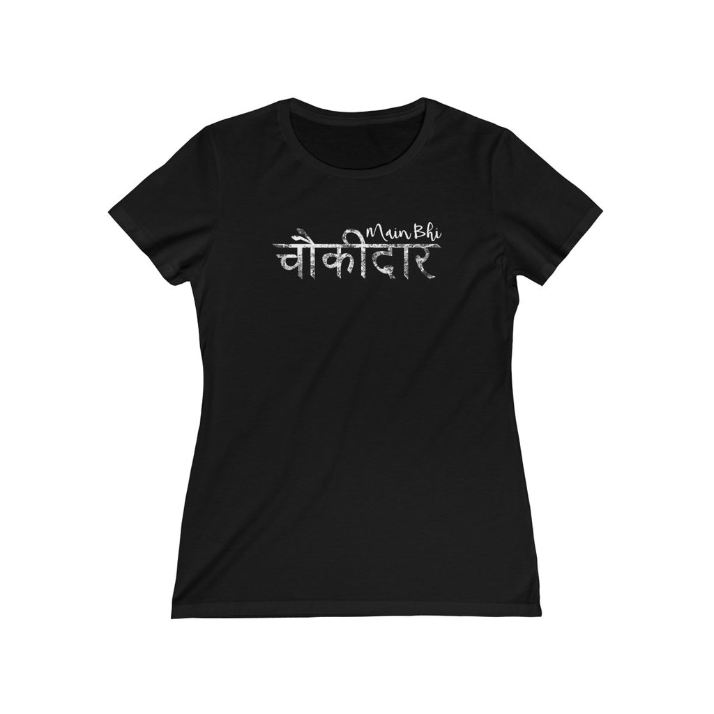 Main Bhi Chowkidar Modi Hindi Text Womens Feminine Fit T-Shirt
