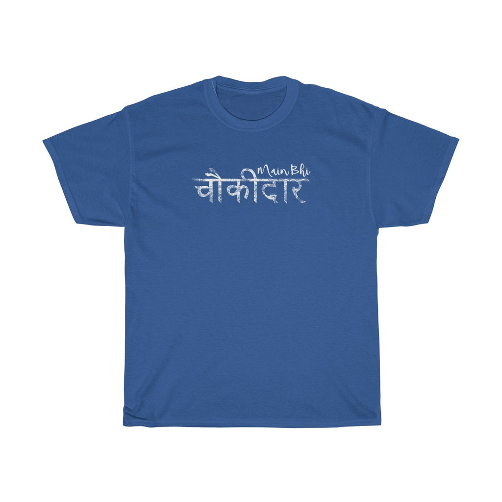 Main Bhi Chowkidar Modi Hindi Text Unisex Classic Fit T-Shirt