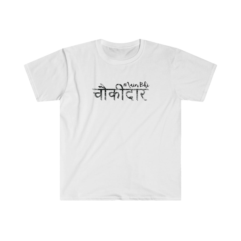 Main Bhi Chowkidar Modi Hindi Text Men's Eurofit Short Sleeve T-Shirt