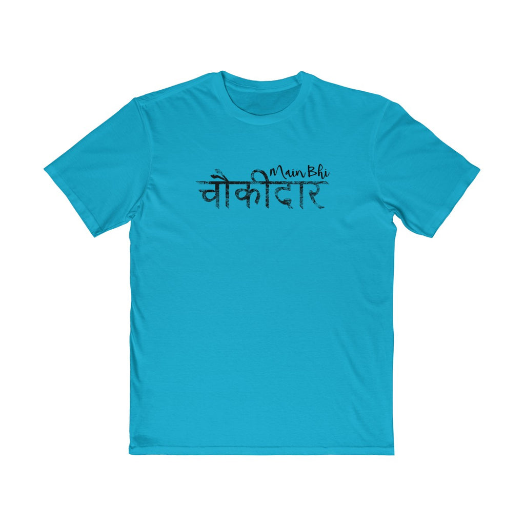 Main Bhi Chowkidar Modi Hindi Text Men's Semi Slim Fit T-Shirt