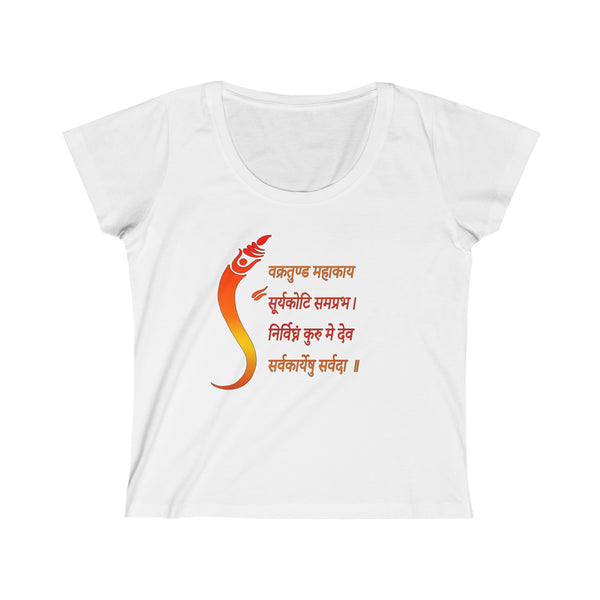 Lord Ganesha Womens Slim Fit Scoop Neck T-Shirt