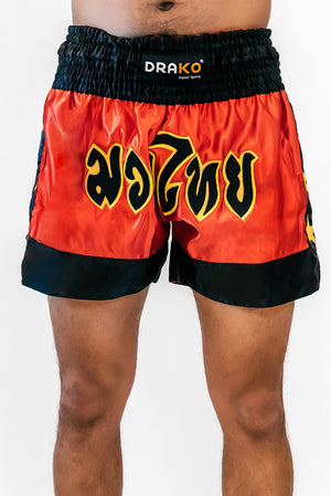 DRAKO MUAY THAI BOXING SHORTS