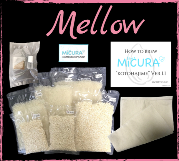 """Mellow"" Starter set"