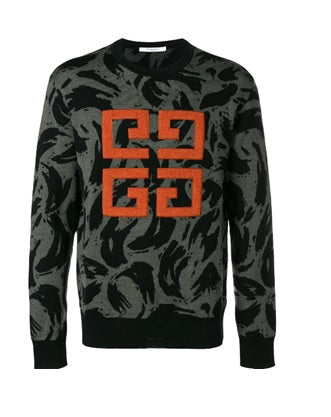Givenchy 4G Patterned jumper - Munazul