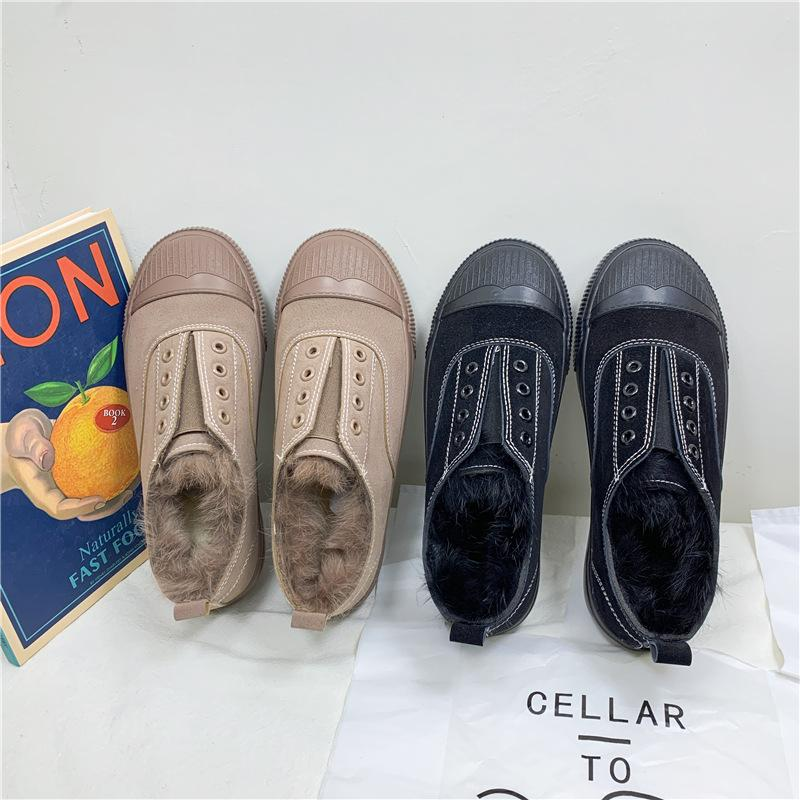 Womens Warm F/W PU Flat Sneakers