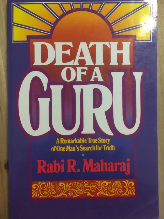 Death of a guru - ChezCarpus.com