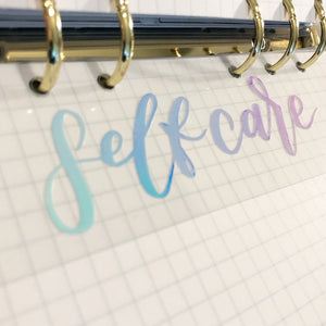 Self Care Hand Lettered Vinyl Decal