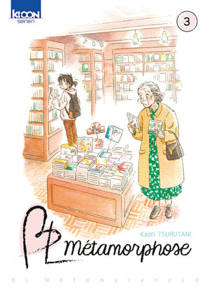 BL Metamorphose