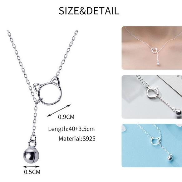 Sterling Silver Cat Beads Pendant Necklaces - 925 Real Silver Necklaces - Classic Silver Necklaces Lux & Rose