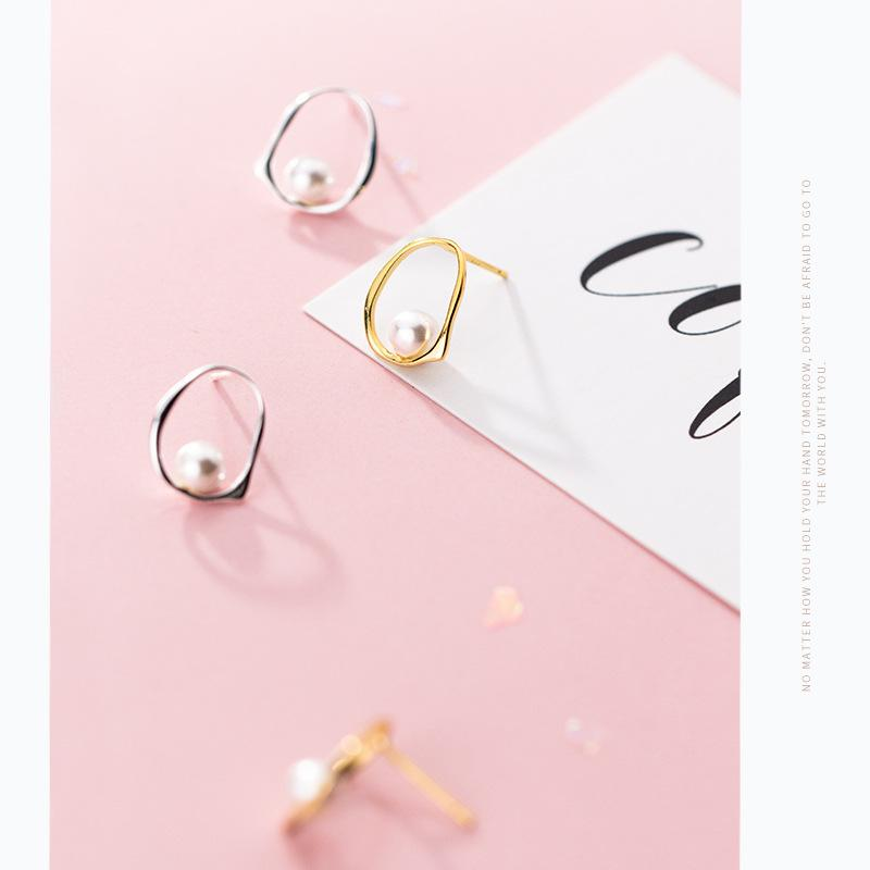 Sterling Silver Ellipse Synthesis Pearl Stud Earrings - 925 Stud Earring - 925 Real Silver Earrings - Charming Silver Earrings Lux & Rose