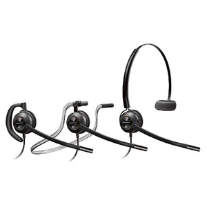 Plantronics EncorePro HW500 Series – Wired
