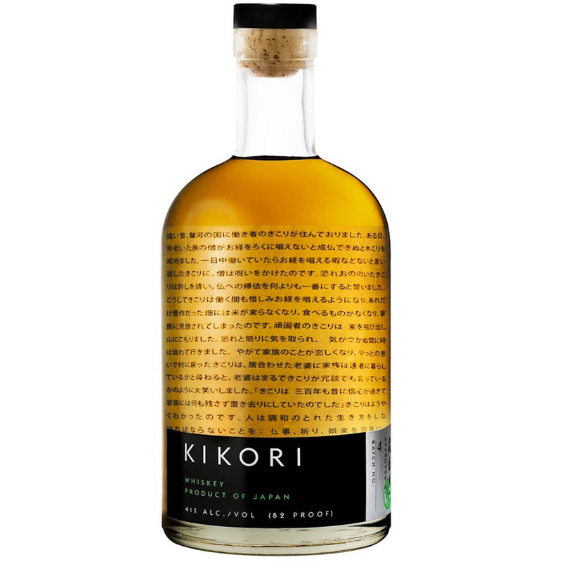 Kikori Japanese Whiskey