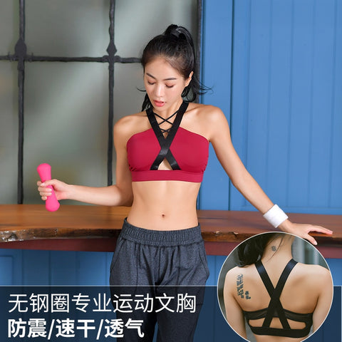 Sexy Padded Running Gym Bra Anti-sweat Push Up Fitness Top Athletic Sport Bra.