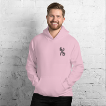Load image into Gallery viewer, Shortxstuff Unisex Hoodie