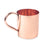 Copper Mug with Handle
