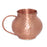 Hammered Copper Jug with Tumbler