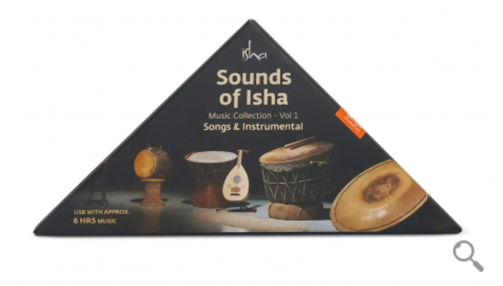 Sounds of Isha Music Collection - Vol 1 (Songs & Instrumental)