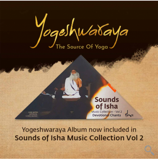 Sounds of Isha Music Collection - Vol 2 with Yogeshwaraya