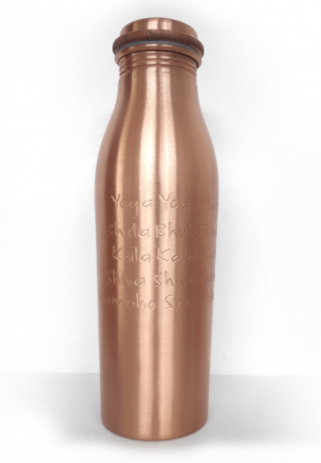 Copper Water Bottle Engraved with Yogeshwaraya Chant, 950 ml