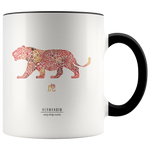 Tiger Zodiac Accent Mug