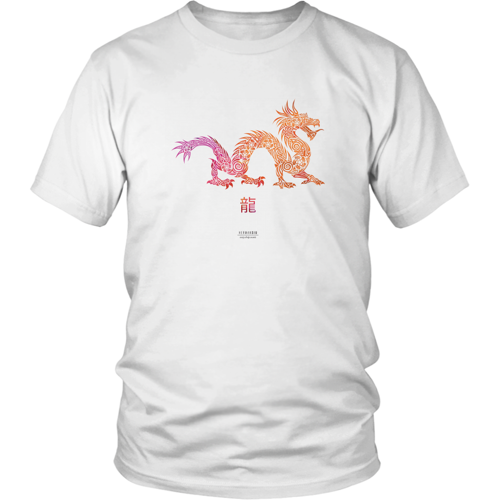 Dragon Zodiac T-Shirt