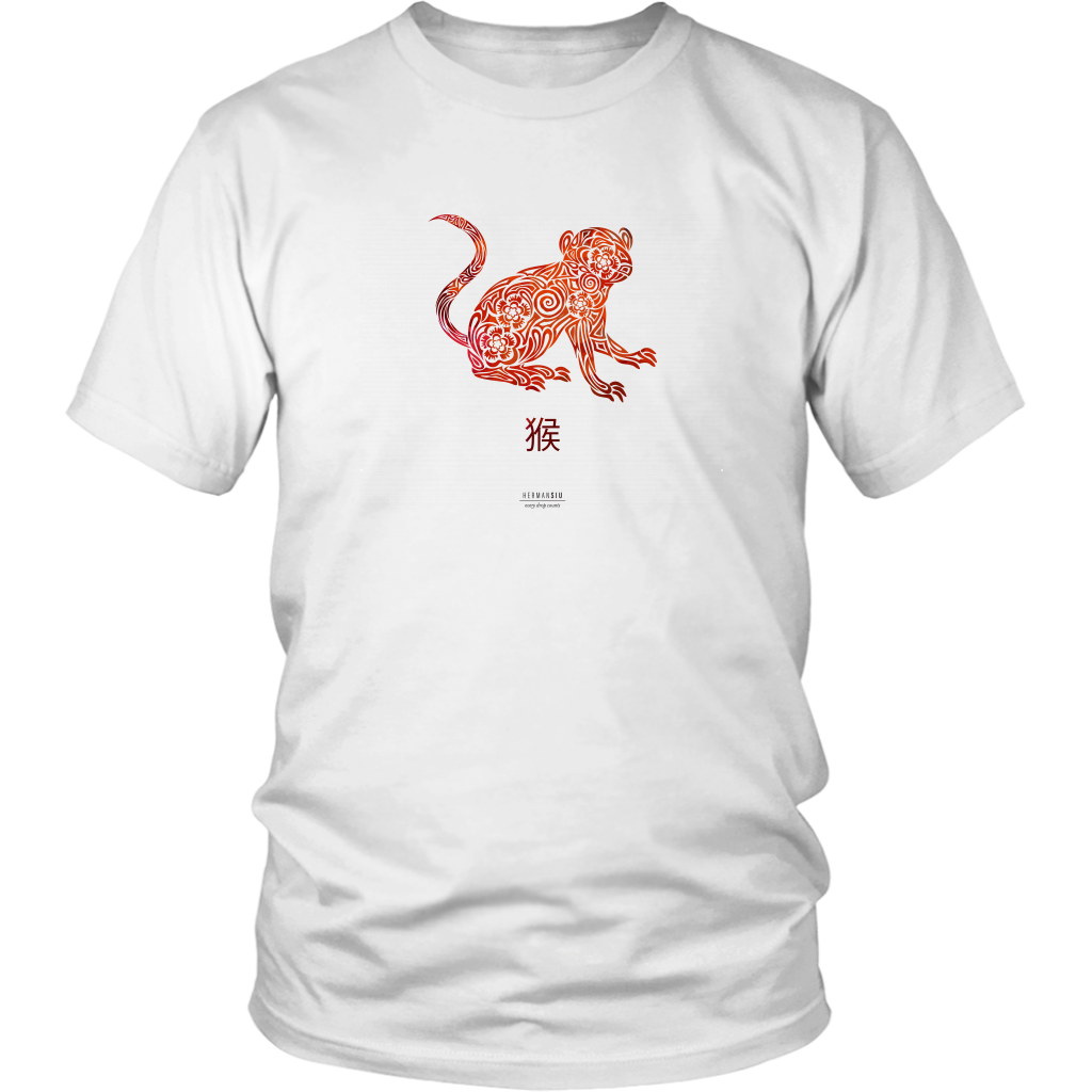 Monkey Zodiac T-Shirt