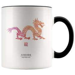 Dragon Zodiac Accent Mug