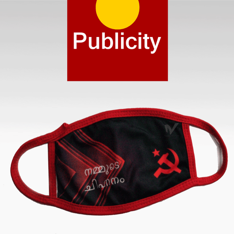 Election Publicity  Face Mask | LDF - free Shipping