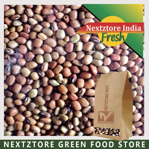 Red Beens  - INDIA ,1 Kg Pack