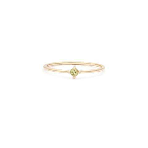 Element Ring | 14k Gold & Peridot