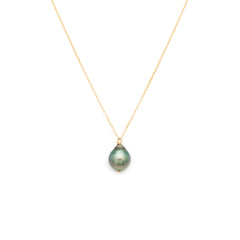South Sea Necklace | 14k Gold & Pearl