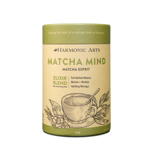 A large canister of Matcha Mind