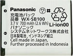 Panasonic Attune II Genuine Battery WX-SB100 for the WX-CH455 headset - POS OF AMERICA