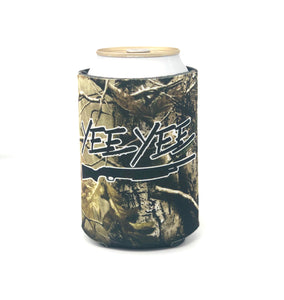 Yee Yee Camo Can Holder