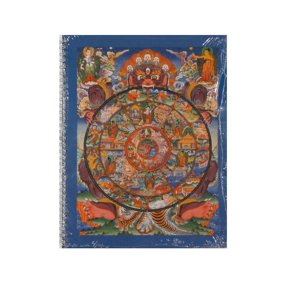 Wheel of Life Journal (Extra Large)