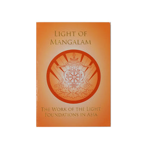 Light of Mangalam