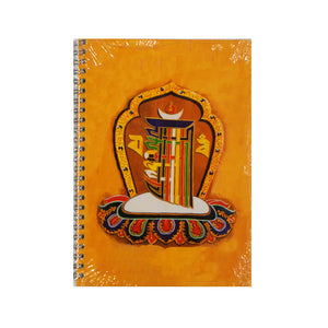 Kalachakra Symbol Journal