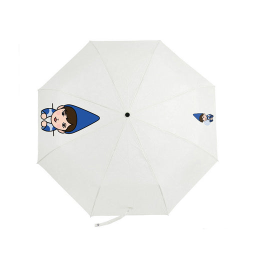 EXO Merch - Umbrella
